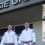 Gracie University HQ, Torrance California